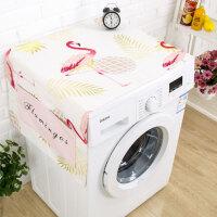 北欧ins粉色滚筒洗衣机罩冰箱罩晒布棉麻盖布床头柜巾