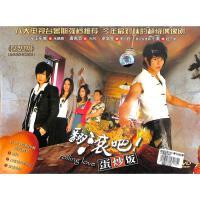 翻滚吧蛋炒饭-豪华版限量发行(6碟装)DVD( 货号:2000017531779)