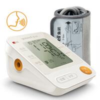 鱼跃(YUWELL)电子血压计 家用上臂式 腕式全自动 便携式测血压仪器670D智能语音