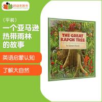 #美国进口 保护环境 尊敬地球 The Great Kapok Tree: A Tale of the Amazon Rain Forest 大木棉树:一个亚马逊热带雨林的故事【平装】
