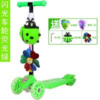 儿童滑板车四轮蛙式滑板车扭扭摇摆滑闪光小孩玩具车2-3-45岁 滑板 滑板车 滑板车儿童