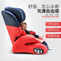 9个月-12岁婴儿宝宝车载座椅儿童安全座椅