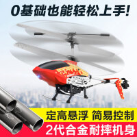 遥控飞机直升机充电儿童成人耐摔防撞男孩无人机小飞机飞行器玩具