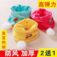 儿童围脖套脖宝宝脖套秋冬保暖婴儿三角围巾韩版防风套头口水巾