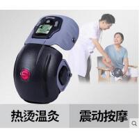 持久耐用舒适老人寒腿热敷腿疼器电热护膝盖康健关节仪骨刺按摩器保暖炎