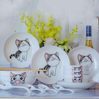 碗碟套装 家用面汤碗盘单个组合陶瓷餐具礼品盒装小新清吃饭碗筷盘子可爱中式碗具套装