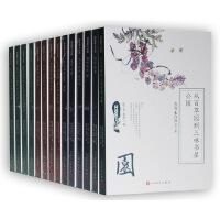 正版 全14册 同题散文经典-湖畔夜饮 醉+谈吃 上海的吃及其他+喝茶 茶事等人民文学出版社 中国现当代随笔 正版书籍