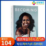 成为 成器 Becoming 英文原版 英国精装版 Michelle Obama 米歇尔奥巴马自传 政治公众人物传记小