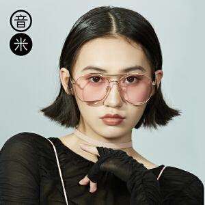 音米女士眼镜时尚太阳镜个性2017透明镜片太阳镜女椭圆形墨镜女潮
