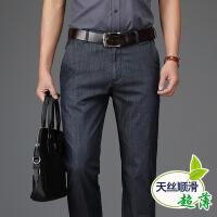天丝棉牛仔裤男薄款宽松商务长裤中年大码超薄直筒男士牛仔裤子潮