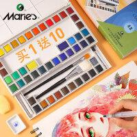 马利牌48色固体水彩画颜料36色24色手绘工具马力初学者分装盒套装