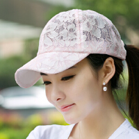 鸭舌帽子女士夏天韩版潮太阳帽蕾丝遮阳帽嘻哈网帽棒球帽夏季