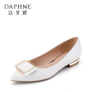 Daphne/达芙妮 春季浅口优美方扣舒适时装女鞋
