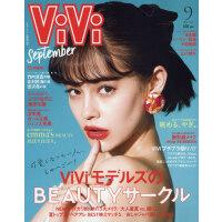[现货]进口日文 时尚杂志 ViVi 2018年9月号