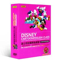 正版迪士尼动漫英语课堂米老鼠唐老鸭英语启蒙幼儿童英文动画光盘