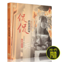正版发烧碟 侃侃CD 清音流韵 丽江的声音海外珍藏版 DSD 1CD