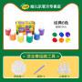 【支持礼品卡】画画套装工具幼儿园小学生初学涂鸦绘画模板男孩女孩儿童益智玩具   2cr