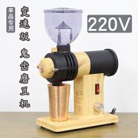 新品 版小鬼齿小钢炮磨豆机慢磨精品手冲咖啡电动研磨机