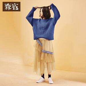【尾品价90】森宿大梦浮生冬装文艺不对称设计蛋糕网纱半身裙