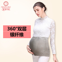 防辐射服孕妇装内穿夏季上班防辐射肚兜怀孕期上衣围裙四季款