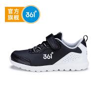 【下单立减3.5折价:83.7】361度童鞋男童跑鞋冬季新款儿童运动鞋中大童学生鞋子N71843517