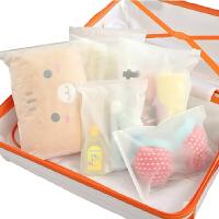 旅行收纳袋旅游衣服鞋子整理袋行李箱防水密封收纳包自封袋收纳用品