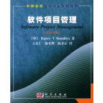 【旧书二手书8成新】软件项目管理 (印)Rejeev T Shandilya 王克仁 科学出版社