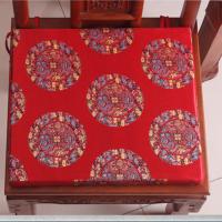 实木椅子垫海棉垫红木沙发坐垫厚防滑餐椅垫圈茶椅飘窗垫中式定做定制 红色 红色五龙团