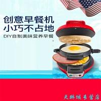 25476-CN商用汉堡三明治机早餐机