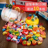儿童穿线积木3-6岁男女小孩穿木珠宝宝玩具1-3岁益智力串串珠子婴