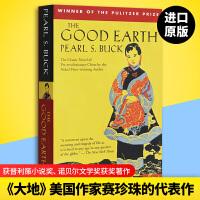 正版 英文原版小说 the good earth by Pearl Buck 大地 赛珍珠 电影小说书 诺贝尔文学奖获