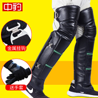 冬季摩托车护膝电动车保暖护膝电瓶车男女护腿防寒骑车