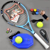 【支持礼品卡】碳素网球拍 男女学生初学者一体轻单人训练套装wqp k2a