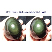 水晶原石把玩 天然黑曜石鸡蛋手把件 彩虹眼紫绿眼摆件