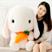 小白兔子布娃娃长耳兔玩偶兔兔抱枕女生日可爱垂耳兔公仔毛绒玩具
