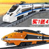 兼容乐高积木 和谐号高铁天际号 蒸汽火车站拼装电动轨道模型玩具