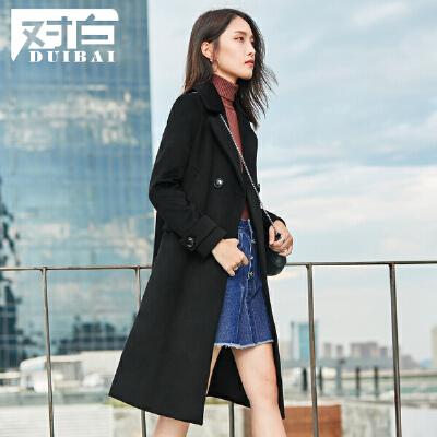 对白开叉长款呢子大衣女2017冬装新款黑色休闲毛呢外套醒目双排扣 装饰腰带 利落开叉 优雅有型