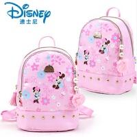 迪士尼女童书包幼儿园儿童3-6周岁韩版2-5岁大班卡通宝宝可爱双肩 便携可爱小包 送5件套