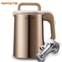九阳(Joyoung)DJ13B-D81SG豆浆机多功能家用免滤辅食