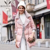 波司登(BOSIDENG)冬装潮流女中长款宽松时尚韩版休闲街头女装羽绒服