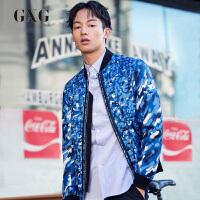 【GXG&大牌日 2.5折到手价:179.75】GXG男装 春季男士时尚都市青年流行修身型蓝色休闲夹克外套男