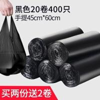 加厚分类垃圾袋一次性手提式家用厨房宿舍黑色中大号背心式塑料袋 加厚