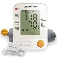 鱼跃(YUWELL)电子血压计 家用上臂式 腕式全自动 便携式测血压仪器670A专业臂带