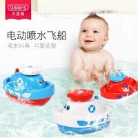 婴儿玩具喷水小轮船沐浴宝宝儿童洗澡玩具戏水游泳
