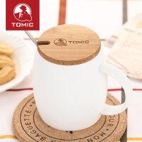 特美刻陶瓷咖啡杯 创意个性马克杯男女带盖勺简约水杯情侣茶杯子