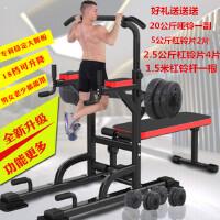 家用健身器材引体向上室内单杠单双杠引体向上单杆增高训练器材