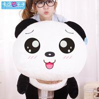 趴趴熊毛绒玩具可爱熊猫抱枕公仔抱抱熊布娃娃大熊女孩礼物送女友