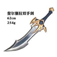 【支持礼品卡】新款安全儿童玩具刀 玩具剑仿真宝剑兵器 男孩子玩具刀剑武器j4a