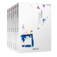 """亦舒""""蔷薇泡沫""""系列(6本) 9787506082693"""