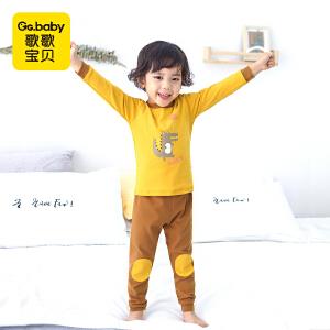 【99选4】歌歌宝贝宝宝秋衣秋裤套装0-1岁婴儿内衣2春秋3婴幼儿衣服长袖